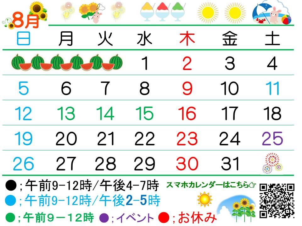 AHP用カレンダー(7月)