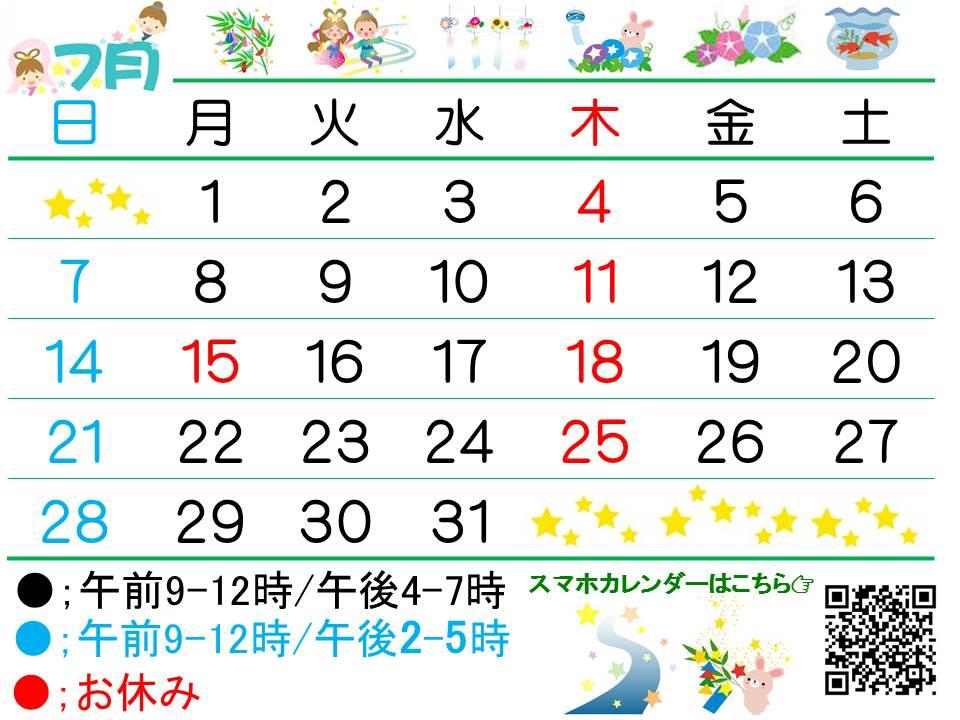 HP用カレンダー(7月)