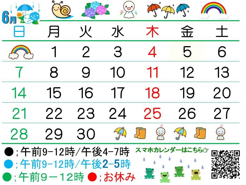6HP用カレンダー(月)